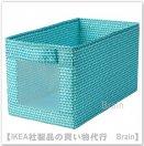 UPPRYMD/ウップリムド:ボックス25x44x25 cm(ターコイズ)