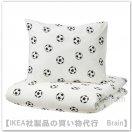 SPORTSLIG/スポッツリグ:掛け布団カバー&枕カバー(サッカーボール模様)