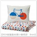 SPORTSLIG/スポッツリグ:掛け布団カバー&枕カバー(自転車)