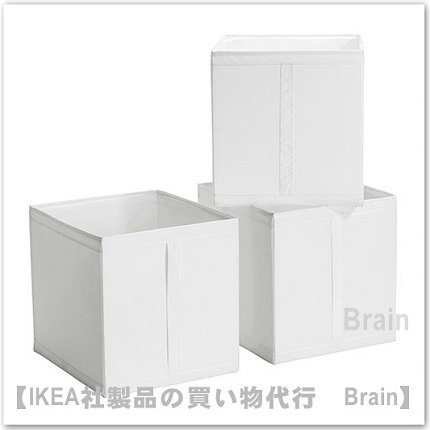 SKUBB:ボックス31x34x33 cm(ホワイト)【3個セット】