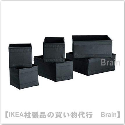 SKUBB:ボックス(ブラック)【6点セット】