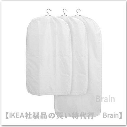 SKUBB:洋服カバー(ホワイト)【3枚セット】