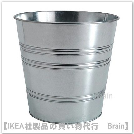 SOCKER:鉢カバー24㎝(亜鉛メッキ)