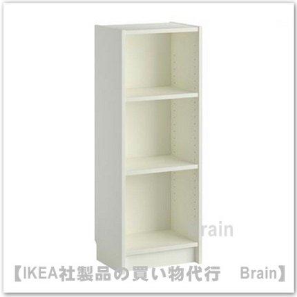 BILLY:書棚40x28x106 cm(ホワイト)