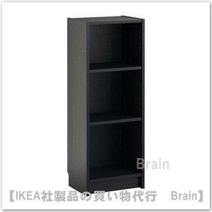 BILLY:書棚40x28x106 cm(ブラックブラウン)