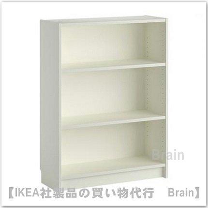 BILLY:書棚80x28x106 cm(ホワイト)