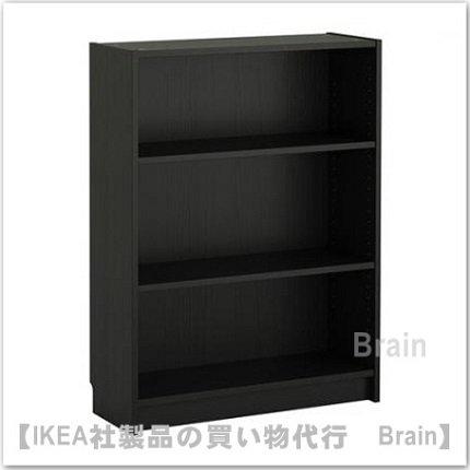 BILLY:書棚80x28x106 cm(ブラックブラウン)