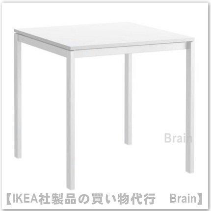 MELLTORP:ダイニングテーブル【2人用】ホワイト