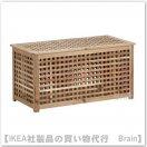 HOL:収納テーブル(アカシア材)