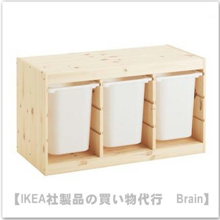 TROFAST:収納コンビネーションボックス付き94x44x52 cm(パイン材/ホワイト)