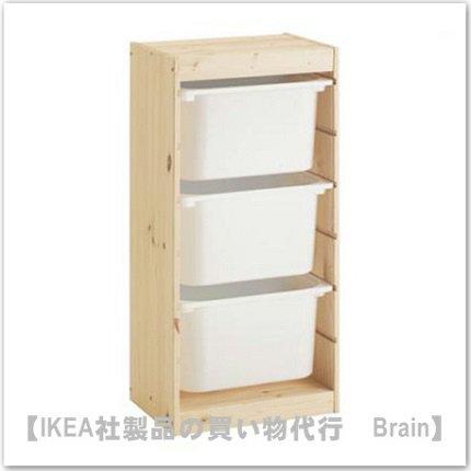 TROFAST:収納コンビネーションボックス付き44x30x91 cm(パイン材/ホワイト)