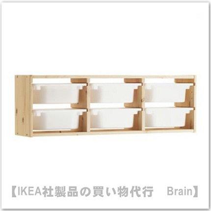 TROFAST:ウォール収納ボックス付き93x21x30 cm(パイン材/ホワイト)