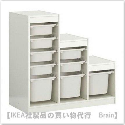 TROFAST:収納コンビネーション ボックス付き99x44x95 cm(ホワイト/ホワイト)