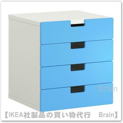 STUVA:収納コンビネーション 引き出し付(ホワイト/ブルー4段)