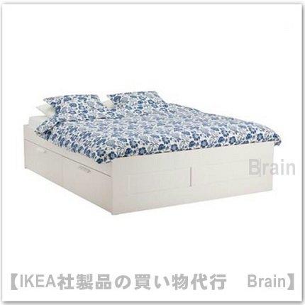 BRIMNES:ベッドフレーム 収納付き(ホワイト)【各サイズから選べます】