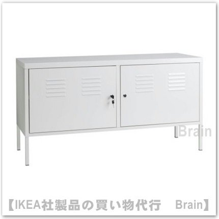 <img class='new_mark_img1' src='https://img.shop-pro.jp/img/new/icons30.gif' style='border:none;display:inline;margin:0px;padding:0px;width:auto;' />IKEA PS:キャビネット119x63 cm(ホワイト)