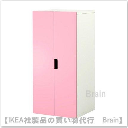 STUVA:収納コンビネーション 扉付(ピンク )