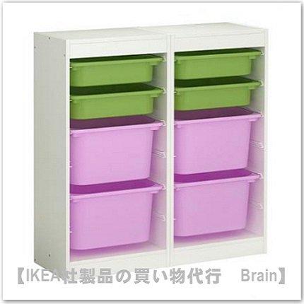 TROFAST:収納コンビネーションボックス付き92x30x95 cm(ホワイト/ピンク/グリーン)