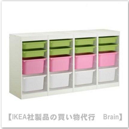 TROFAST:収納コンビネーションボックス付き184x30x95 cm(ホワイト/ピンク/グリーン)
