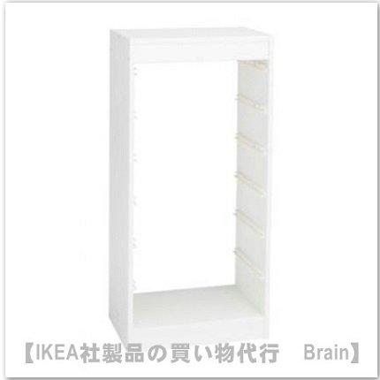 TROFAST:フレーム46x30x94 cm(ホワイト)