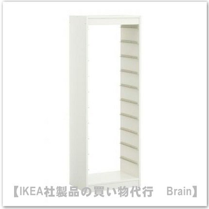 TROFAST:フレーム46x30x145 cm(ホワイト)