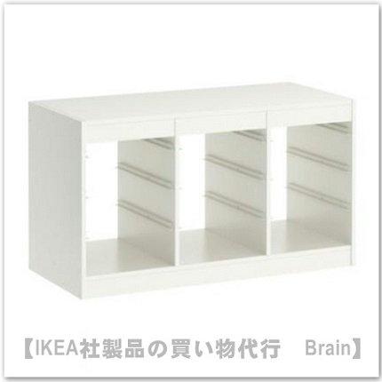 TROFAST:フレーム99x56 cm(ホワイト)