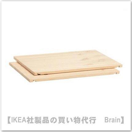 TROFAST:棚板42�×30 cm(パイン材)【2枚セット】
