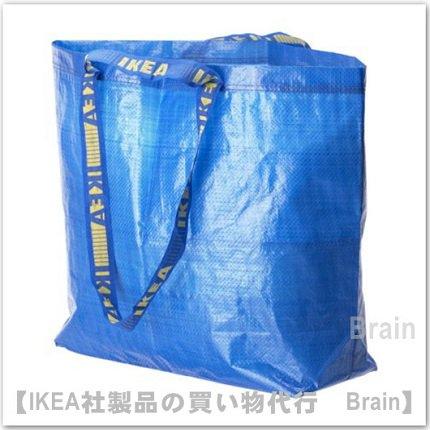 FRAKTA:キャリーバッグ36 L(ブルー)【Mサイズ】