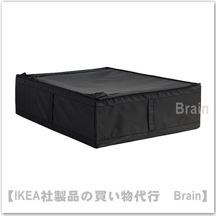 SKUBB:収納ケース69×55×19�(ブラック)