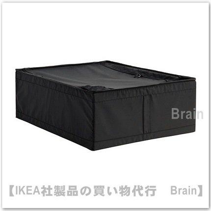 SKUBB:収納ケース44×55×19�(ブラック)