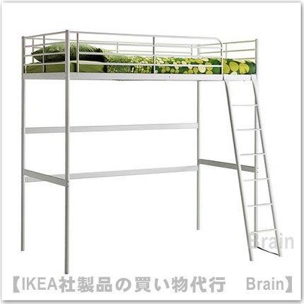 TROMSÖ;:ロフトベッドフレーム/ ベッドベース(すのこ)付き90x200 cm(ホワイト)