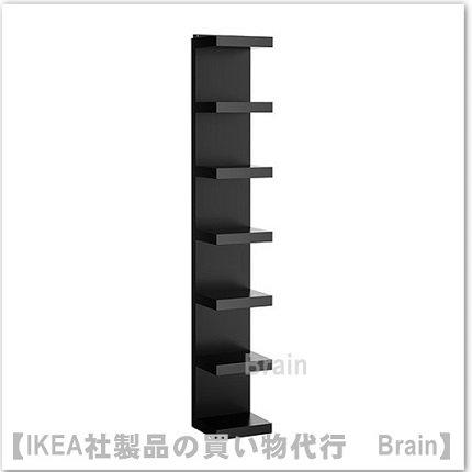 LACK:ウォールシェルフユニット30x190 cm(ブラック)