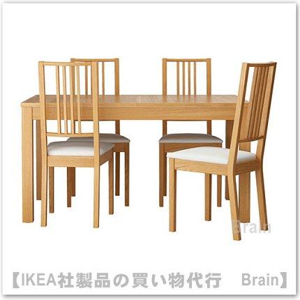 BJURSTA/ BÖRJE  :テーブル&チェア4脚(オーク材突き板,/ゴーボ ホワイト)