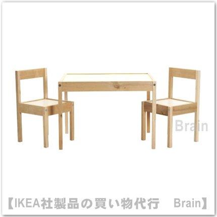 LÄTT:子供用テーブル チェア2脚付(ホワイト/パイン材)