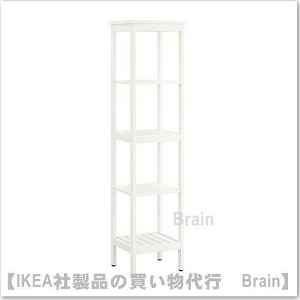HEMNES:シェルフユニット42x37×172 cm(ホワイト)