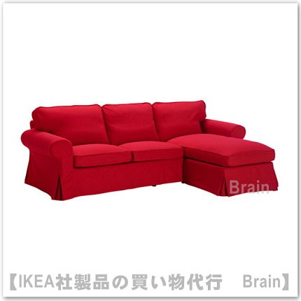 EKTORP:カバー 2人掛けソファ&寝椅子用(イーデモ レッド)カバーのみ!