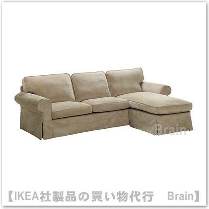 EKTORP:カバー 2人掛けソファ&寝椅子用(ヴェッリンゲ ベージュ)カバーのみ!