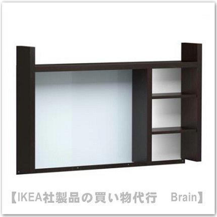 MICKE:追加ユニット 高105x65 cm(ブラックブラウン)