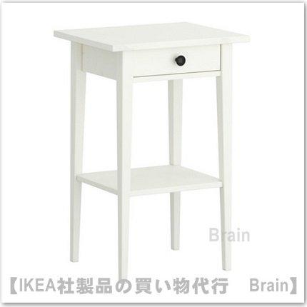 HEMNES:ベッドサイドテーブル(ホワイトステイン)