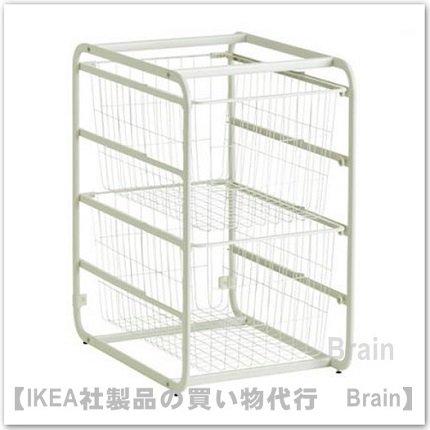 ALGOT:フレーム/ ワイヤーバスケット2個付き41×60×70�(ホワイト)