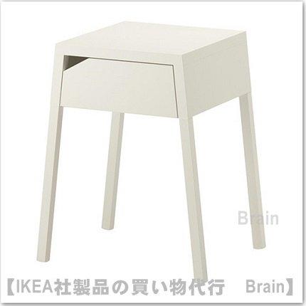 SELJE:ベッドサイドテーブル(ホワイト)
