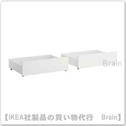 MALM:ベッド下収納ボックス ベッドフレーム(高め)用【2個セット】(ホワイト)