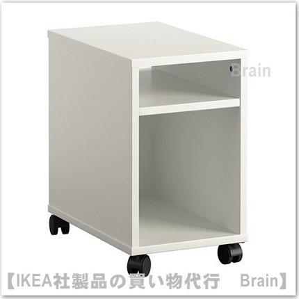 OLTEDAL:ベッドサイドテーブル(ホワイト)