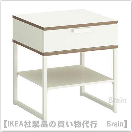 TRYSIL:ベッドサイドテーブル(ホワイト/ライトグレー)