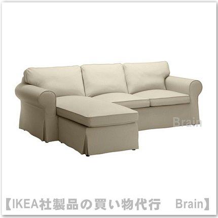 EKTORP:カバー 2人掛けソファ&寝椅子用(ティーゲルショー ベージュ)カバーのみ!