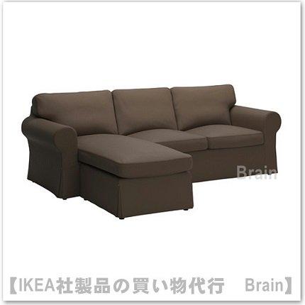EKTORP:カバー 2人掛けソファ&寝椅子用(ヨーンスボーダ ブラウン)カバーのみ!