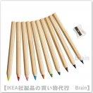 MÅLA:色鉛筆【10本セット】