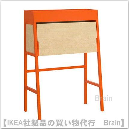 IKEA PS 2014:ビューロー(オレンジ/バーチ材突き板)