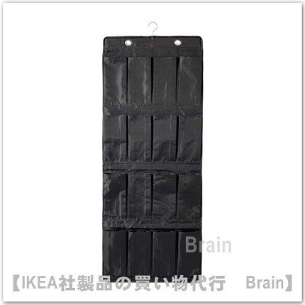 SKUBB:ハンギングオーガナイザー ポケット16個(ブラック)