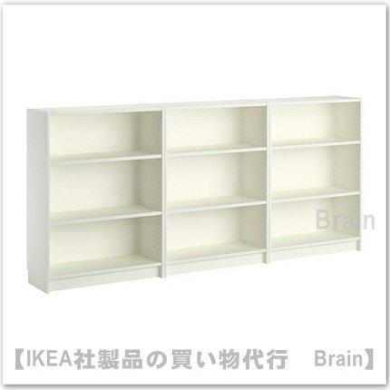 BILLY:書棚240x106x28 cm(ホワイト)